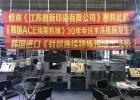 2018 중국 상해 전시회